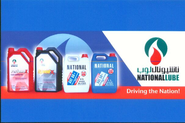 National Lubricants, Grease and Industrial Lube Oils, Engine