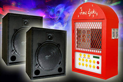 Coin Operated Digital Jukebox & Speakers, Buy from The