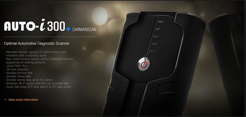 Carman Auto i300 Car Diagnose Tool, Buy from NEXTDIAG  China
