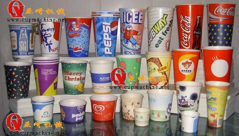 Paper cup machine, Machinery Making paper cups, Buy from Ruian Yaqi