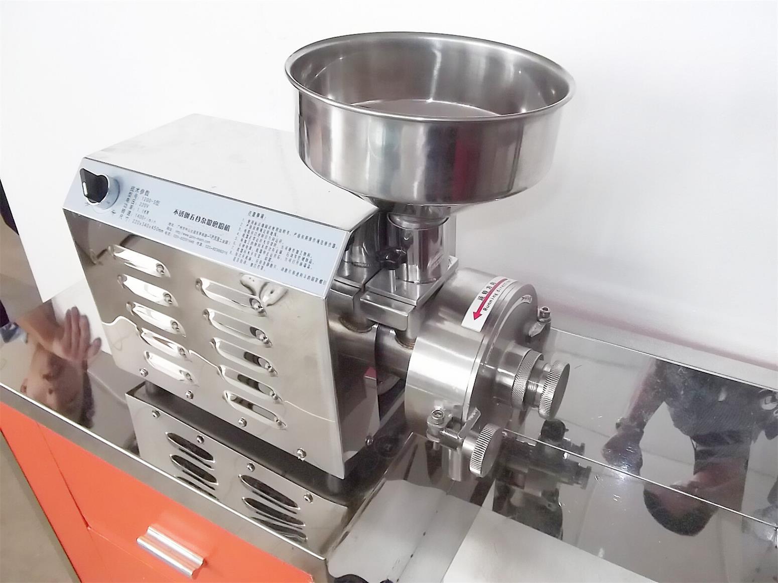 Coffee roaster/coffee grinder/coffee machine, Buy from