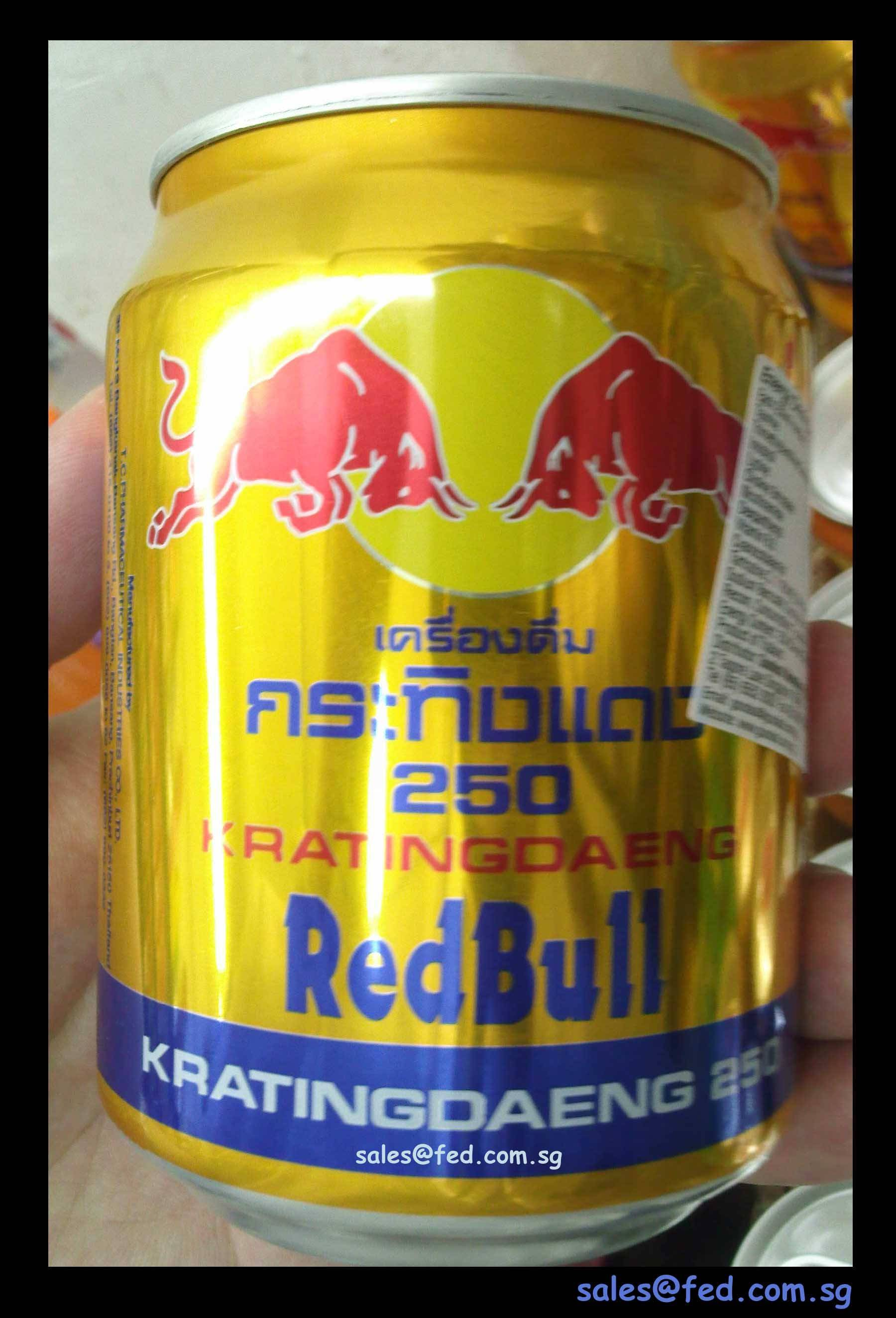 Red Bull Thailand, Buy from Far East Distribution Pte Ltd  Singapore