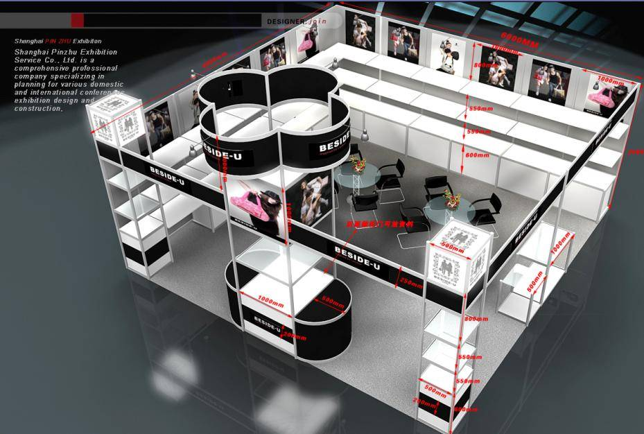 Exhibition Stand Design Hong Kong : Exhibition booth design & build in china buy from pinbang
