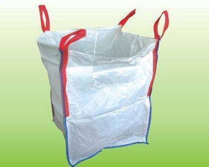 PP Woven Bags, Buy from Qatar Polymer Industrial Co  Qatar