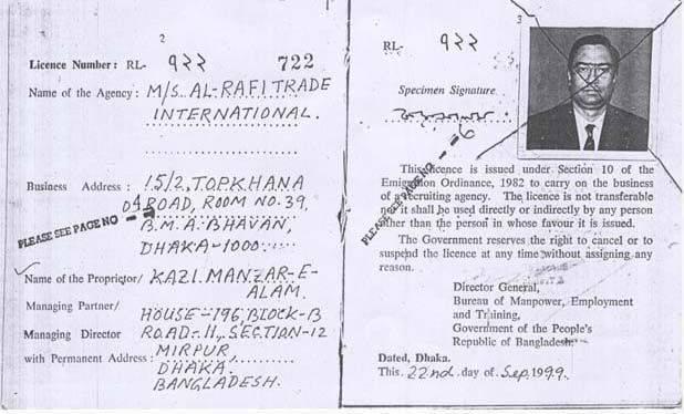 Manpower From Bangladesh, Buy from Al-Rafi Tread