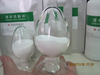 Hyaluronic acid (cosmetic)