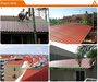 Cpvc Wall/Roofing Tiles