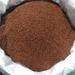 Roasted sesame powder/seeds