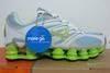 Nike 86