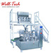 Granules sesame seeds chicken essence doypack pouch packing machine