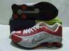 Nike r4 shoes