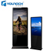 42 inch standing advertising player