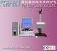 Perfect Laser Laser Marking Machine for Metal Materials