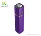 2600MAH gift power bank for iphone/ ipad