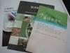 Paper package, blocknote, paper box, cosmetics box, gift box, perfume box