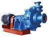 Mining Pumps, Spare Parts, and Castings