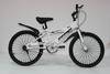 20inch Coma Boy's BMX Bicycle