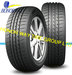 Chinese Passenger tire, PCR tire, UHP tire, SUV tire, Car tire