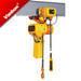 Electric chain hoist 1t, chain hoist hook fixed type