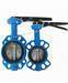 Valves, Flanges, Pipe Fittings, Expansion Joints