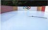 Polyethylene sheet synthetic ice rink uhmwpe Hockey rink factory