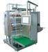 Ice lolly packing machine 4 side sealling