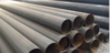 Erw Steel Pipe, Low & Medium Pressure Pipe