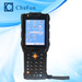 WIFI UHF Handheld reader with IP65 and 4m reading range