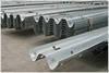 Carbon steel pipe - Highway Guardrail & Purlin