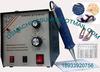 Ultrasonic hot fix machine