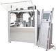 CE Approved Auto Capsule Filler Models 3500/2000/1800/1500/1200