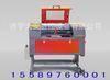 Advertising engraving machine, engraver, wood engraver, plastic machine