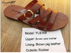 Genuine Leather Men Solid