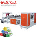 Superior Quality High-speed Plastic Garbage Roll Bag Making Machine