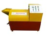 Nut/seed/bean roasting machine with automatic function