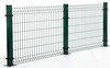 Fence panels PVC coating looking for distributors