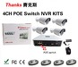 4 Channel POE Switch NVR Kits Top 10 CCTV Camera