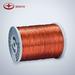 Class 200C polyamide-imide enameled round aluminum wire