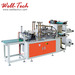 Polyethylene HDPE, LDPE plastic film disposable gloves making machine