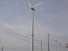 UOU wind turbines