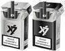 X7 slims & king size cigarettes