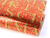 Holiday gift wrapping paper roll wholesale