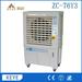 KEYE ZC-76Y3 Evaporative Air Cooler