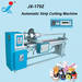 JX-170Z Auomatic fabric slitting cutting machine