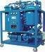 Used industrial oil cleaning equipment