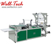 Plastic Bag Making Machine Heat Cutting BOPP Bag Side Sealing Machine