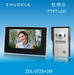 Video door phone ZDL-072S-2M