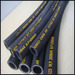 Lowest price hydraulic hose