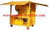Vacuum Lube Oil Purifier Machine