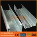 Galvanized drywall metal profile, partition metal stud